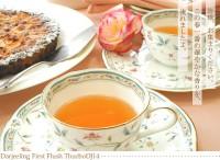 紅茶 ダージリン ファーストフラッシュ サーボ茶園
