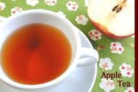 紅茶 フレーバー アップルティー